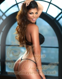 High class petite Brazilian escort in London Leticia